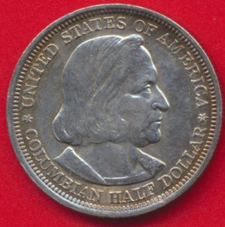usa-half-dollar-1893-christophe-colomb-vs