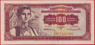 yougoslavie-100-dinara-1955-6606