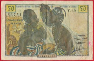 50-francs-banque-centrale-etats-afrique-ouest-3751