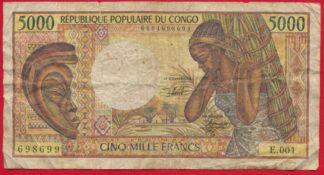 5000-francs-republique-populaire-congo-8699