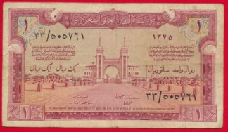 arabie-saoudite-riyal-1375-1956-vs