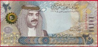 bahrein-20-dinars-3203