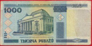 bielorussie-1000-roubles-2000-9017-vs