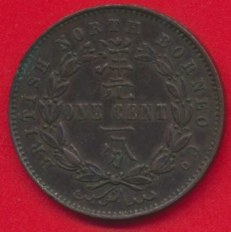 british-north-borneo-one-cent-1886