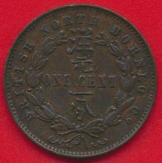 british-north-borneo-one-cent-1890