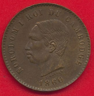 cambodge-5-cinq-centimes-1860