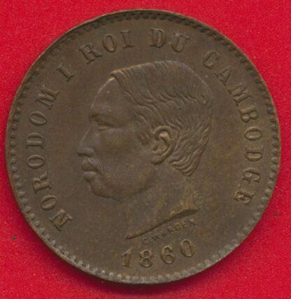 cambodge-5-cinq-centimes-1860
