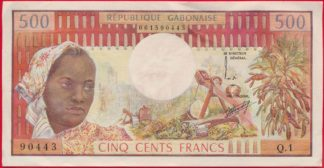 gabon-republique-gabonnaise-500-ciknq-cents-francs-0443