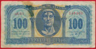 grece-100-drachme-1950-6960-vs