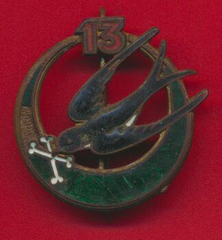 insigne-13-regiment-tirailleurs-algeriens