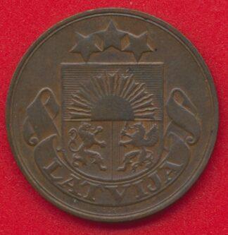 lettonie-5-santimi-1922-vs