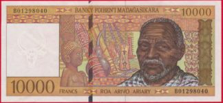 madagascar-10000-francs-ariary-8040
