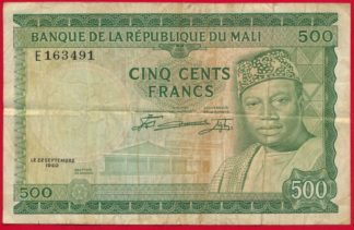 mali-500-francs-cinq-cents-22-septembre-1960-3491