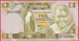 zambie-two-2-kwacha-30491987