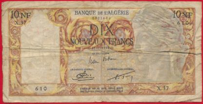 algerie-10-nouveaux-francs-31-7-59-1610