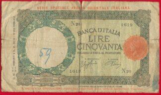 italie-afrique-orientale-est-cinquanta-50-lire-1938-1619