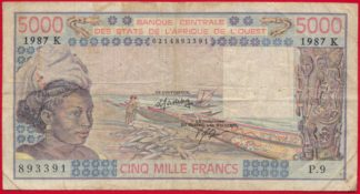 senegal-5000-francs-1987-3391-vs