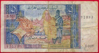 algerie-5-dinars-1970-2091