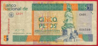 cuba-cinco-pesos-convertibles-6589