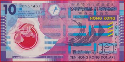 hong-kong-hongkong-ten-10-dollars-7467