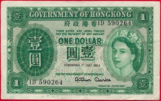 hongkong-one-dollar-1954-0264