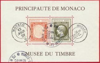 monaco-bloc-musee-timbre-10-francs-empire-franc+francobollo-quaranta