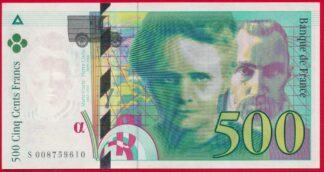 500-francs-marie-curie-1994-9610