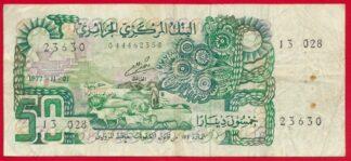algeire-50-dinars-1977-3630