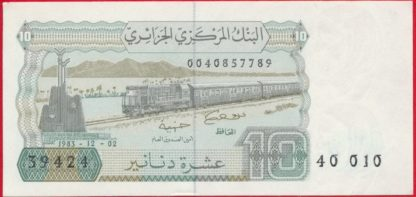 algerie-10-dinars-1983-0010