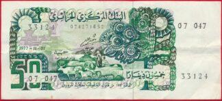 algerie-50-dinars-1-11-1977-3124