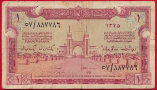 arabie-saoudite-riyal-1375-57-vs