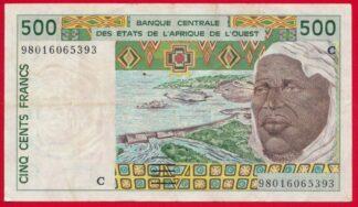 burkina-faso-banque-centrale-etats-afrique-ouest-500-francs-5393
