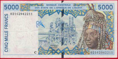 burkina-faso-banque-centrale-etats-afrique-ouest-5000-francs-2211