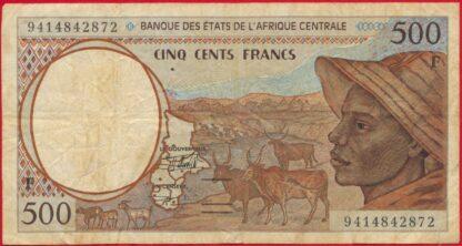 centrafrique-500-francs-1994-banque-etats-afrique-centrale2872