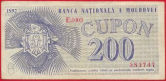 moldavie-200-cupo-1992-3747