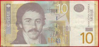 serbie-10-dinara-2013-6344