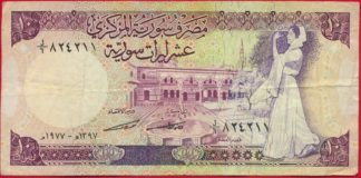 syrie-10-pounds-1977