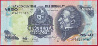 uruguay-50-cincuenta-nuevos-pesos-3078