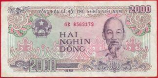 vietnam-2000-dong-1988-9179