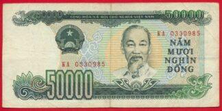 vietnam-50000-dong-1994-0985