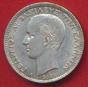grece-drachme-1868