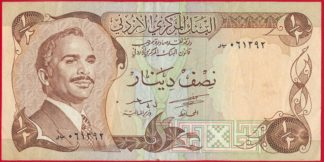 jordanie-1-2-dinar92