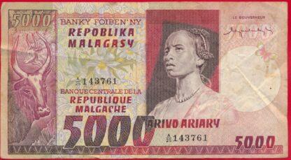 madagascar-5000-ariary-3761