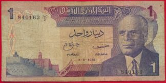 tunisie-dinar-1972-0163-vs