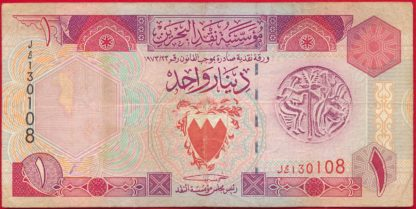bahrein-dinar-1973-0108