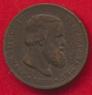 bresil-10-reis-petrus-pierre-1869