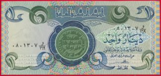 iraq-irak-one-dinar-vs