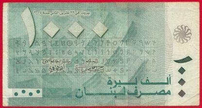 liban-1000-livres-3452-vs