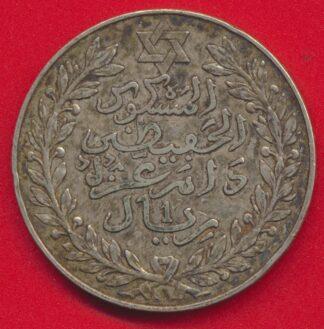 maroc-10-dirhams-rial-1321-vs