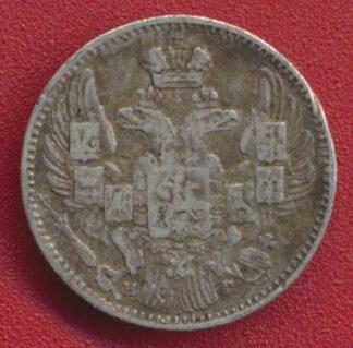 russie-5-kopecks-1832